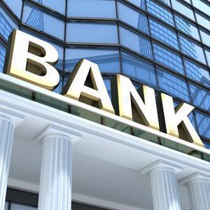 Банки Рузы
