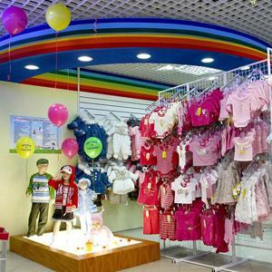 Детские магазины Рузы