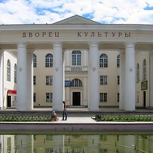 Дворцы и дома культуры Рузы