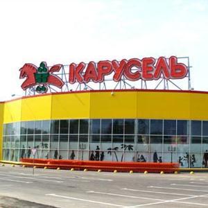 Гипермаркеты Рузы