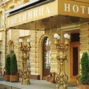 Гостиницы Рузы