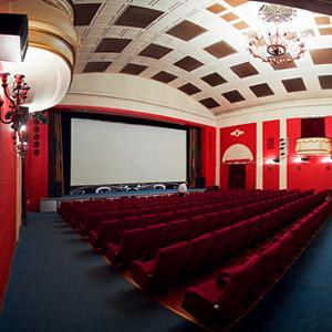 Кинотеатры Рузы
