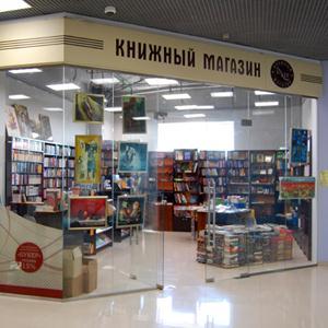 Книжные магазины Рузы