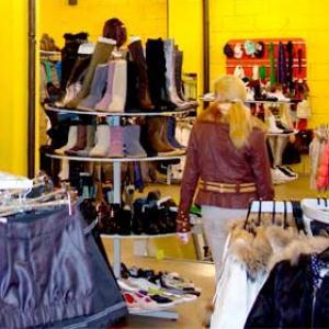 Магазины одежды и обуви Рузы