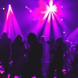Ночные клубы Рузы