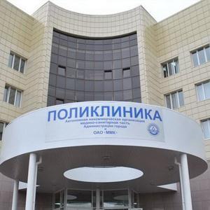 Поликлиники Рузы