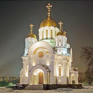 Религиозные учреждения Рузы