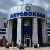 Автовокзалы в Рузе