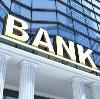 Банки в Рузе