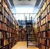 Библиотеки в Рузе
