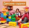 Детские сады в Рузе