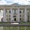 Дворцы и дома культуры в Рузе