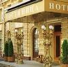 Гостиницы в Рузе