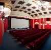 Кинотеатры в Рузе