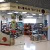 Книжные магазины в Рузе