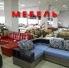 Магазины мебели в Рузе