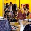 Магазины одежды и обуви в Рузе