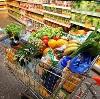 Магазины продуктов в Рузе