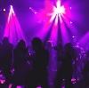 Ночные клубы в Рузе