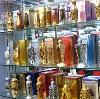 Парфюмерные магазины в Рузе
