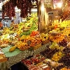 Рынки в Рузе