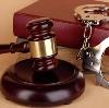 Суды в Рузе