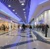 Торговые центры в Рузе