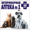 Ветеринарные аптеки в Рузе