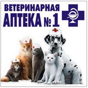 Ветеринарные аптеки Рузы